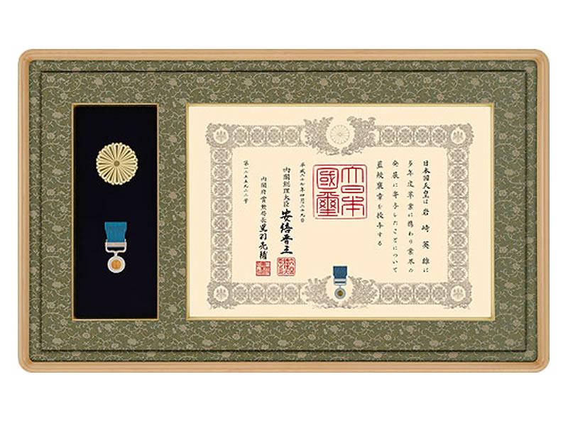 IS-0218木曽檜材枠 源氏緞子張 褒章額