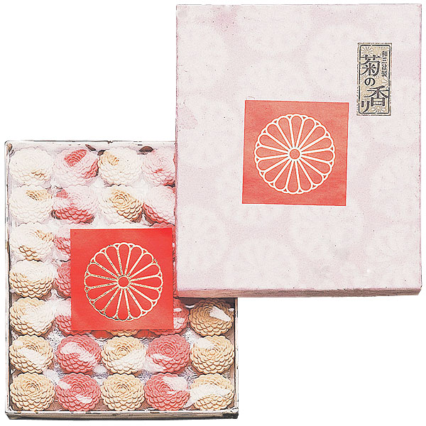 HT-7111打菓子・菊三盆(35個入)
