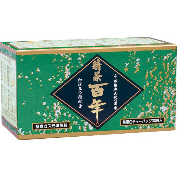 SH-9301百年茶(緑箱)