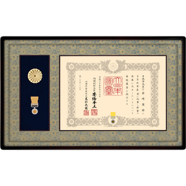 IS-0217紫檀材枠 宇多野緞子張 褒章額