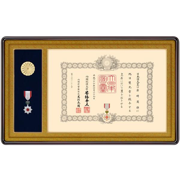 IS-0107桜材枠 徳光緞子張 叙勲額