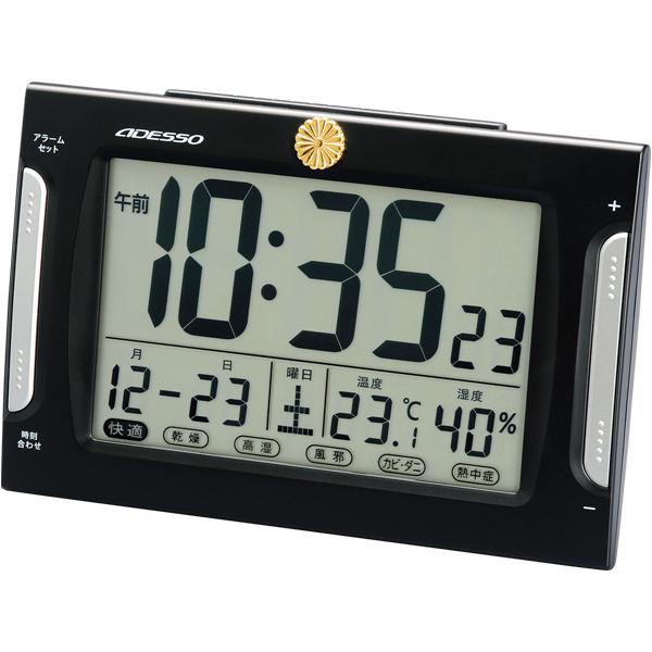 AE-7013電波時計 DA-33