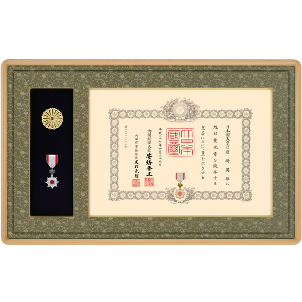 IS-0171木曽檜材 源氏緞子張 叙勲額