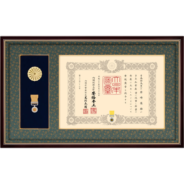 IS-0209桜材枠 聚楽緞子張 褒章額