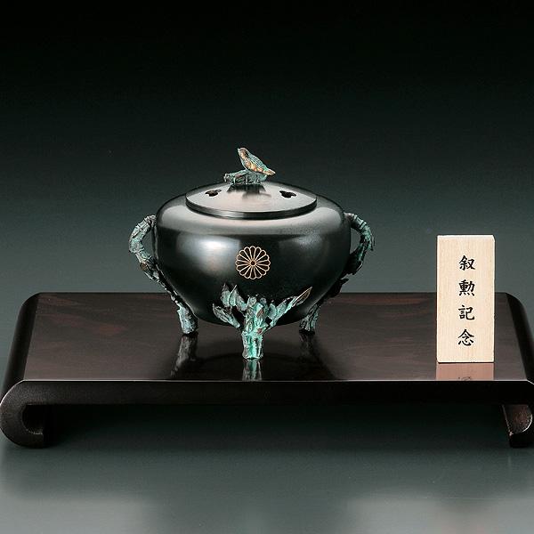 KS-1302香炉 平丸 竹に文鳥(クリ台10号台付)