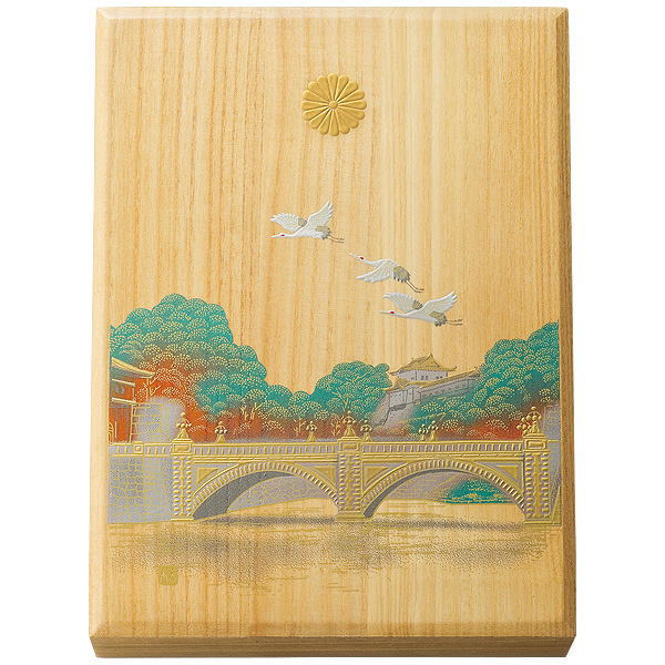 OJ-1513桐加伏文庫 二重橋