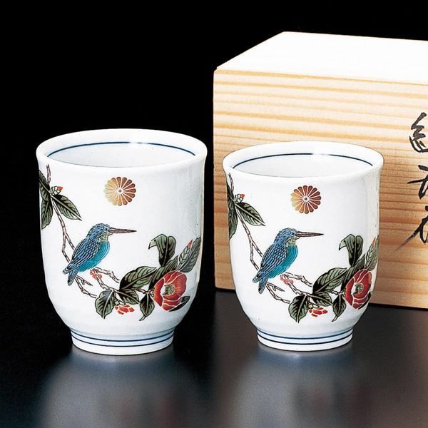 SD-3307組湯呑 彩花鳥