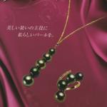 2020/2/15(土)-16(日)真珠まつり開催のお知らせ