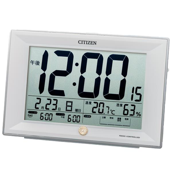 RT-5117電波環境目安付卓上時計