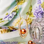 2021/2/20(土)-21(日)真珠まつり開催のお知らせ